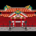 婚活成功祈願、縁結びパワースポット【北海道・東北】
